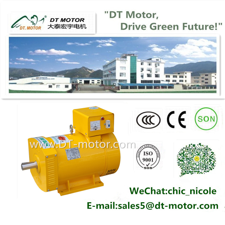STC three phase A.C synchronous Alternator