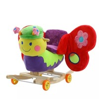 60*35*50cm Adorable ICTI and Sedex audited new design plush colorful peacock bird rocking chair toy with wooden base&music