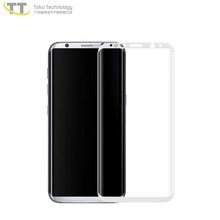 Screen protector wholesale with design tempered nano glass sheet for samsung galaxy s8 plus