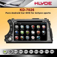 new items in china market 2 din multimedia car entertainment system player for actyon sports with universal remote control