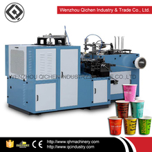 ZBJ-H12 Best Used Disposable Paper Cup Making Machine Prices In India
