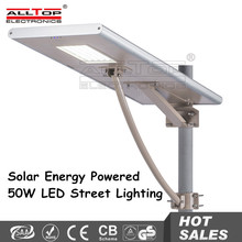 solar energy powered all in one 50w led street lighting product