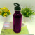 Hot Sales How To Draw Water Flask Single Wall Aluminum Sport Bottle