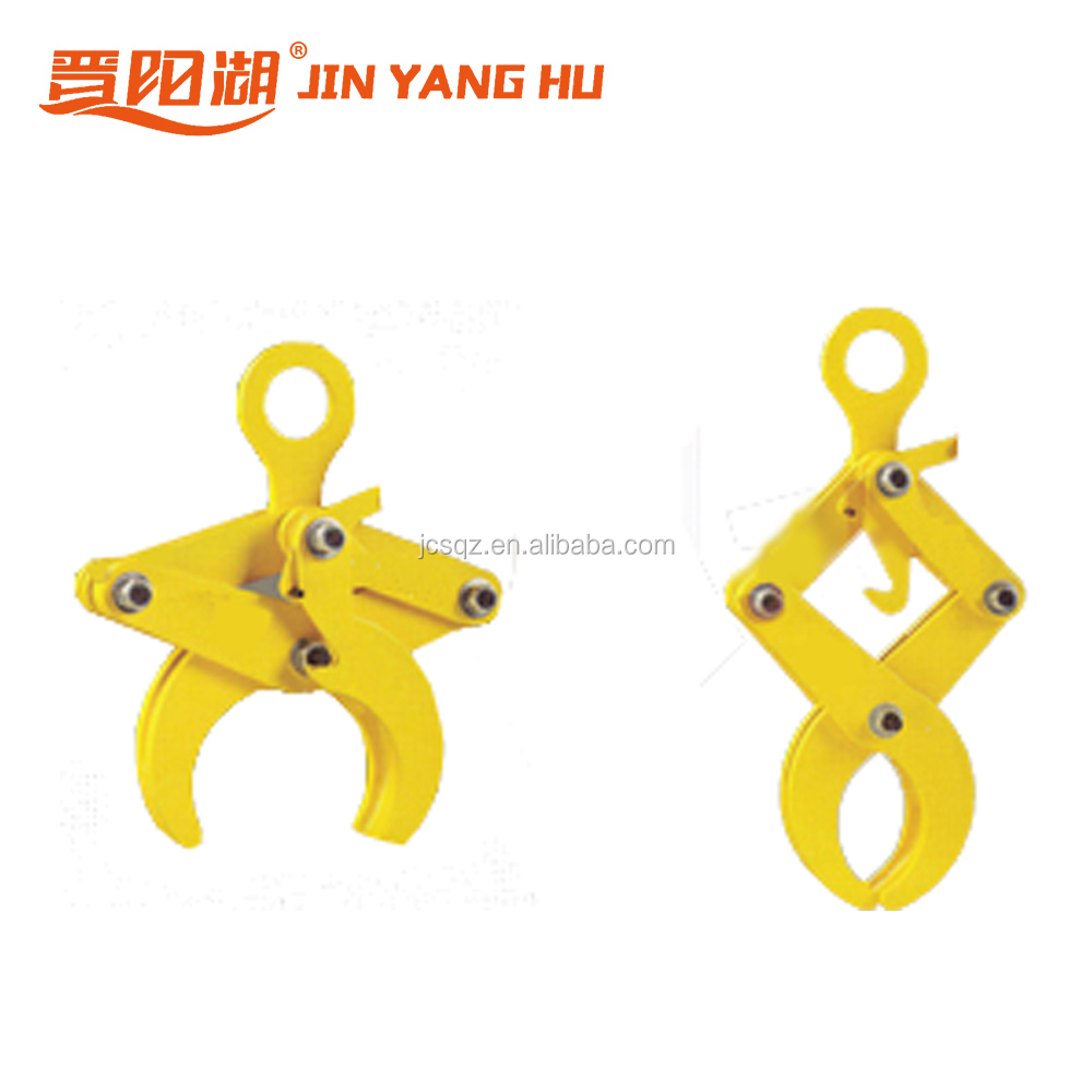 Heavy Duty vertical pipe Lifting slab Clamp with Shackle