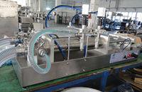 XBGZJ-5000W High capacity liquid jelly filling machine