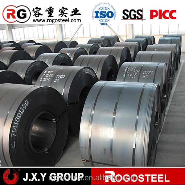 2.5 thickness low cold rolled full hard coil steel sheet