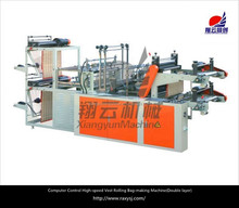 Computer Control High-speed Vest Rolling Bag-making Machine(Double layer), Plastic Bag Making Machine for Shopping Bag