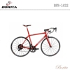 Borita BFR-1622 Carbon Integrated Frame 20-Speed V-Brake Road Bike