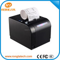 80MM thermal receipt printer with voice remind function,beeper and light alarm