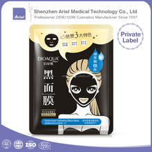 Private label restore skin firming smooth female beauty black mask