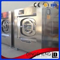 stainless steel washing machine / washing machine coin box / laundry washing machine coin