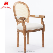 Solid Wood French Provincial Arm Chair Fabric Upholstered Dining Room Chair ZJA11a