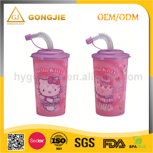GJ-128 Taizhou Gongjie PP customized print plastic cup with lid and straw