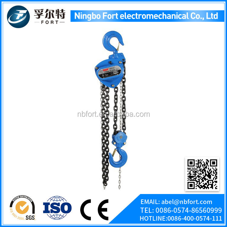 CE certification Construction wire rope hoist