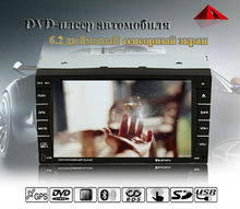 Double din car dvd player with touch screen support GPS/BLUETOOTH