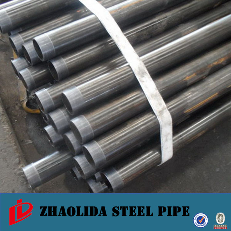 steel tubes ! single random length steel pipe astm iso 9001 erw steel tube