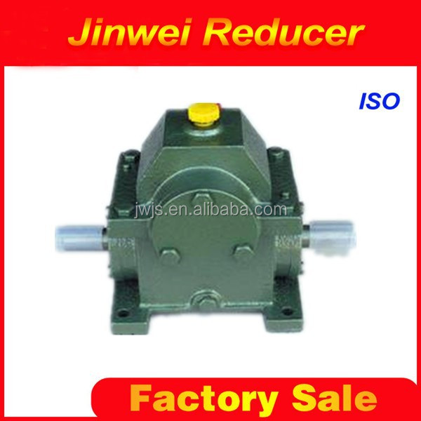 WD cylindrical cylindrical worm gear reducer/worm gearbox price