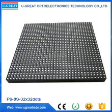 Top Selling High Contrast Video Show P6 SMD3528 LED Wall Module