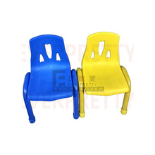 Wholesale Outdoor Armless Plastic Stacking Chair, Rooms To Go Kids Furniture Small Folding Chair