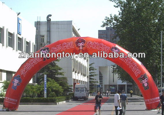 2013 hot sale inflatable wedding arches
