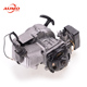 Cheap Chinese mini racing motorcycle engine racing bike engine 49cc pocket bike two strokes ALU Puller