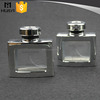 custom made empty square perfume glass bottle factories