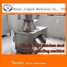 Industrial Coconut Flour Milling Machine