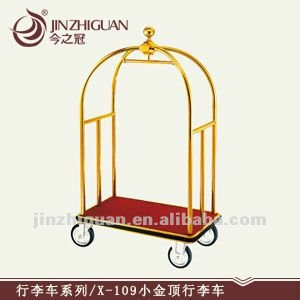 Hotel Birdcage Luggage Trolley (X-109)