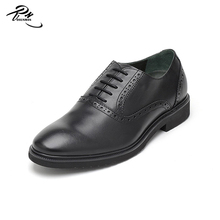 Men office working man leather shoe makers in China