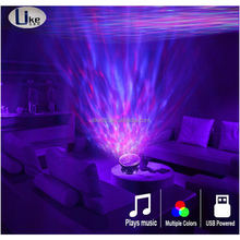 High Quality Ocean Wave Projector 12 Led &7 Colors Night Light with remote control