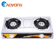 Standard High quality Stainless steel gas stove BW-2013