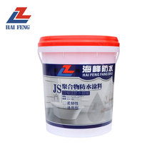 Standard elastomeric outdoor waterproof white paint repellent coating