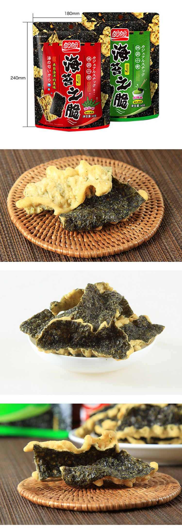 Panpan roasted seaweed top 10 food companies