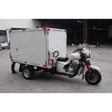 best price 250cc cargo adult three wheel motorcycle pickup