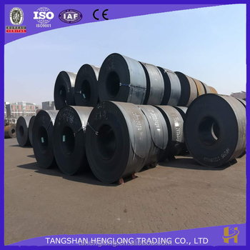 high quality 520x2.5mm width hot rolled steel strip