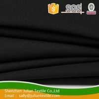 High quality Lingerie chinese multi filament 88 nylon 12 spandex elastic mesh fabric