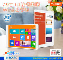 7.9 Inch 2048*1536 pixels Winds 8.1 Intel Atom Z3736F Quad core 2GB RAM 32GB ROM 5.0MP Teclast X89 Tablet PC