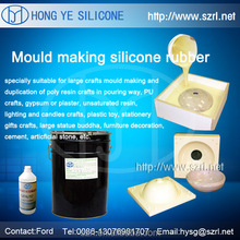 manufacturer of Molding silicone rubber in Guang Dong