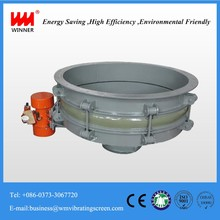2013 Hot Sale circular concrete vibrating feeder for construction chemical industry