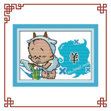 NKF Chinese zodiac (sheep) chinese embroidery kits