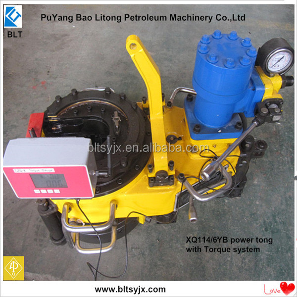 Power Tong Jaws: 2015 New Item Xyq114/6yb Api Hydraulic Power Tong With