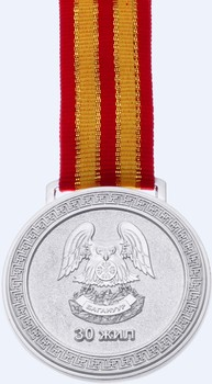 Newest customized souvenir 3d metals medal with ribbon Sports medals
