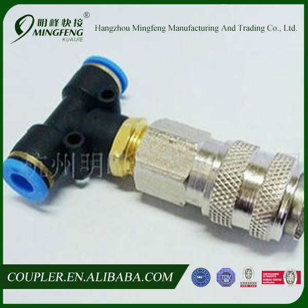 Air Blow Gun with 5m PU pipe quick coupler