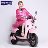 adult electric vehicle/motorbike/bike poncho raincoats