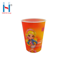Childern Style Cartoon Drinking 3D Lenticular Cup