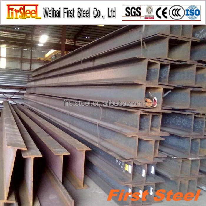 High Quality Black Carbon Steel H Beam Specifications