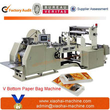 HAS VIDEO KFC Paper Bag Making Machine For FOOD
