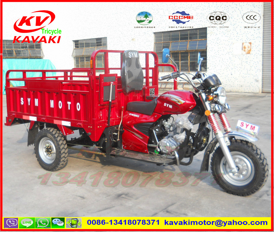 cargo tricycle guangzhou 200CC KAVAKI MOTOR