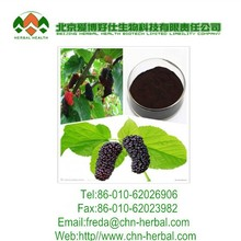Low Heavy Metal and best quality bilberry extract vaccinium myrtillus natural mulberry fruit extract anthocyanidin