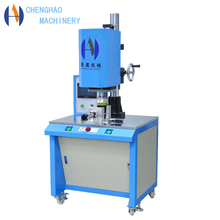 Spin Welding Machine with High Speed Rotate <strong>Friction</strong> Theorem to Enable Parts Together,Suitable for Plastic Cup,Filter Bowl,HDPE